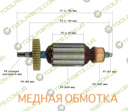 Якір на болгарку Vorskla ПМЗ 0,92-125B