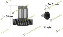 Ответная шестерня перфоратора Bosch 2-26 ((33 зуба УНИВЕРСАЛЬНАЯ