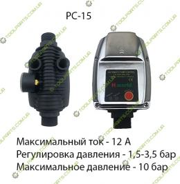 автоматика для насосної станції PC-15