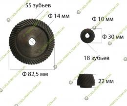 Шестерня электропилы ДРУЖБА (Универсальная)