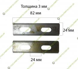Ножі рубанка Rebir (82мм)