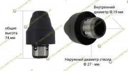 патрон на перфоратор ВОРСКЛА ПМЗ 900-26