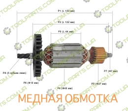 Якорь на советский отбойный молоток ИЭ-4218