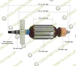 Якорь на болгарку  DWT WS-150 SL, DWT WS-150 VS