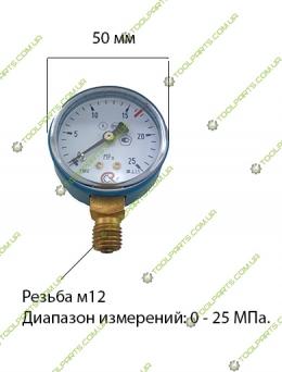 Манометр кислородный 25 МПа МП-50