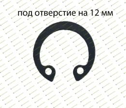 Стопорное кольцо внутреннее Ф12