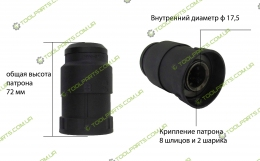 Патрон на перфоратор Кировец КП 10-24Г