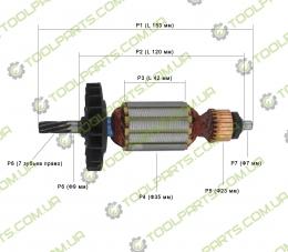 Якір на перфоратор Зеніт ЗП-1100 DFR