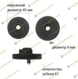 Зубчасте колесо (шестерня) на лобзик 45х9х41z