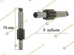 Промвал перфоратора  Bosch 2-26 (УНИВЕРСАЛЬНЫЙ)