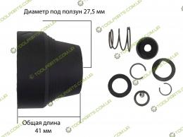 Ремкомплект патрона перфоратора Bosch 2-26