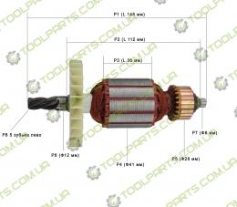 Якір на перфоратор Зеніт ЗПВ-1200