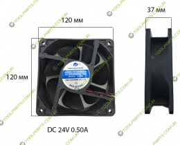 Вентилятор (Кулер) для сварочного аппарата 24 V (120x120x36)