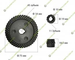 Шестерня болгарки 230 (2 тип)