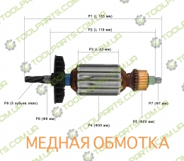 Якір на перфоратор Витязь ПЕ-1200