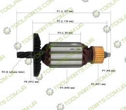 Якір на ланцюгову пилу Intertool DT-2201