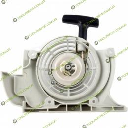 Ручний стартер для мотокоси Stihl FS 400, 450, 480,