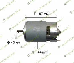 Двигатель на шуруповерт Bosch 12V (5мм)